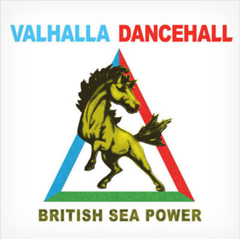 Valhalla dancehall